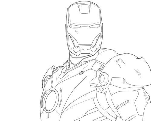 Kleurplaten The Avengers.Ironman Kleurplaten